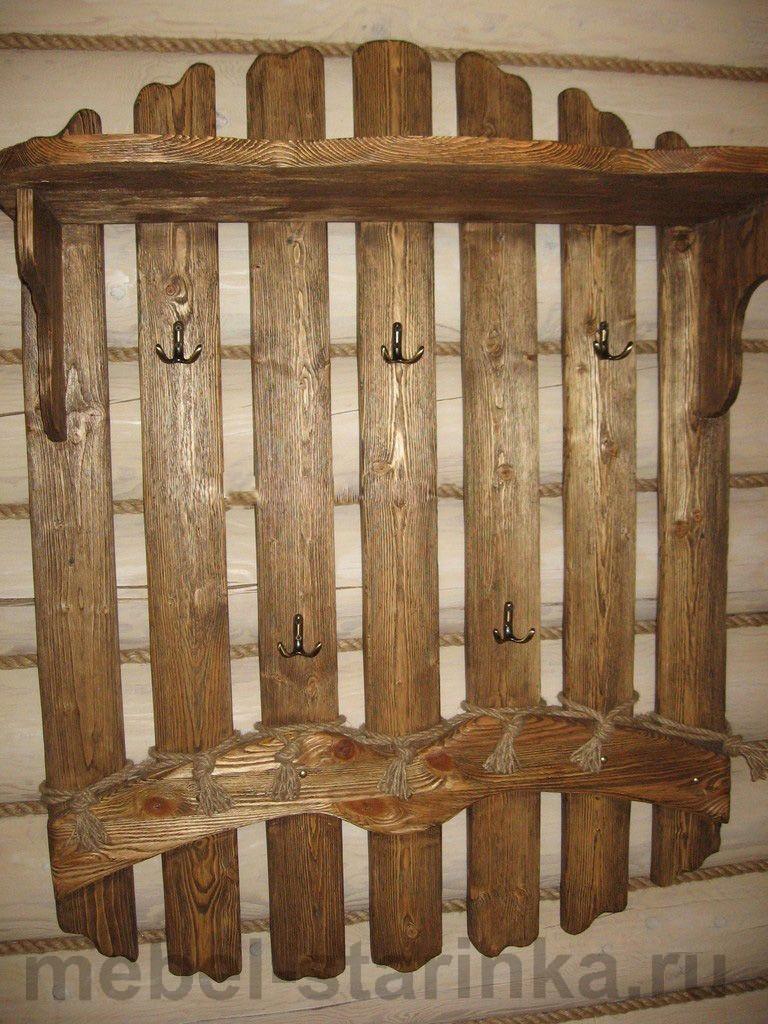 Деревянная вешалка для бани