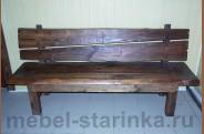 Скамейка №-8
