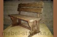 Скамейка №-1