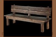 Скамейка №-11
