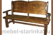 Скамейка №-10